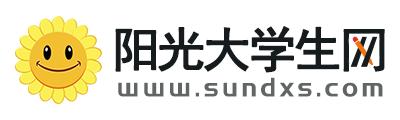 陽光大學生網